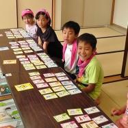 防災カードゲーム「なまずの学校」