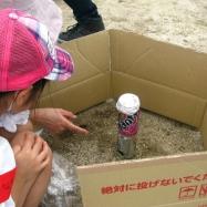 親子で空き缶コンロを使ってお米を炊きます!