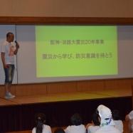 語り部さんは神戸市中勝寺のご住職、藤井さんです